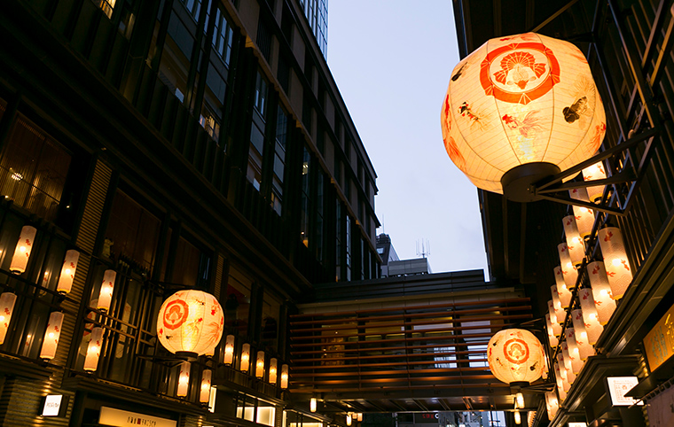Giant Goldfish Lanterns image