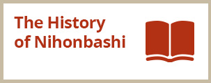 The history of Nihonbashi