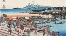 「江都名所日本ばし」歌川広重画